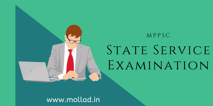 MPPSC SSE Result & Cut off score