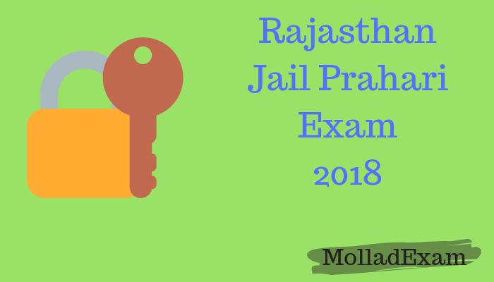 Rajasthan Jail Prahari Answer Key 2018 Download Jail Warder Question Paper Set Wise 1