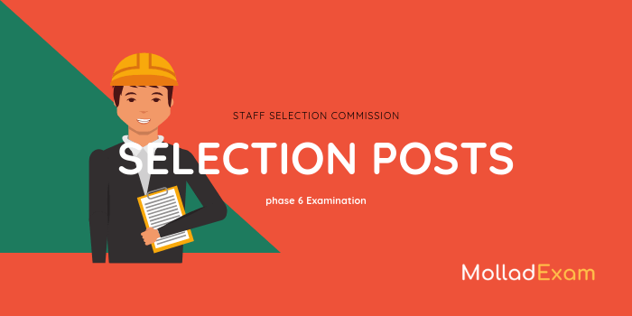 ssc selection post admit card ssc selection post exam date