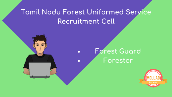 tn forest guard hall ticket