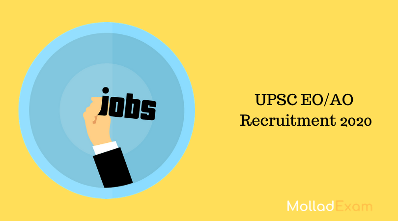 upsc eo ao recruitment